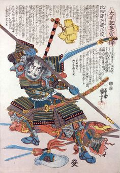 """Hida Magobei Masatoshi"", Utagawa Kuniyoshi"