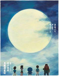2019 Doraemon Anime Film's 6 'Moon Visuals' Revealed Cinema Posters, Movie Posters, Doremon Cartoon, Doraemon Wallpapers, Teddy Bear Pictures, Whatsapp Wallpaper, Character Aesthetic, Anime Films, Aesthetic Pictures