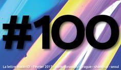 O! La Lettre matériO n°100 | materiO' Nintendo Wii, English, English Language