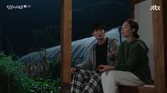 Age of Youth Episode 12 Age Of Youth, Episodes Series, College Roommate, Slice Of Life, Kdrama, Comedy, Relationship, Mood, Korean Dramas