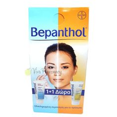 BEPANTHOL 1+1 ΚΡΕΜΑ ΠΡΟΣΩΠΟΥ 75ml + ΔΩΡΟ ΑΝΤΙΗΛΙΑΚΗ ΠΡΟΣΩΠΟΥ SPF30 75ml - Vivapharmacy.gr - Online Φαρμακείο - Βρείτε καλλυντικά, βρεφικά προϊόντα, συμπληρώματα διατροφής