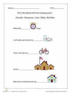 Worksheets: Spanish School Words