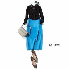winter-womens-fashion-trends-and-styles - Womens Fashion 1 Fashion Pants, Fashion Outfits, Womens Fashion, Fashion Trends, Blue Skirt Outfits, Spring Fashion, Autumn Fashion, Classy Summer Outfits, Fashion Capsule