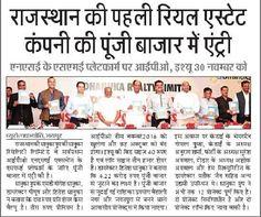 News Coverage of Dhanuka Realty Limited IPO in Dainik Navjyoti