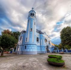 32 Spectacular Places Of Worship From Every Continent. Church of Saint Elizabeth in Slovakia. Monuments, Bratislava Slovakia, Russian Architecture, Les Religions, Cathedral Church, Christmas Travel, Chapelle, Most Beautiful Cities, Central Europe