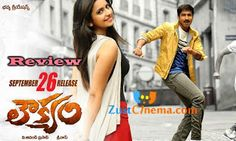 Zustcinema presents Gopichand Loukyam Movie Review. Sriwas directorial Loukyam released today with loads of expectations. This film is releasing in good number of screens worldwide.  Story:- Venkateswara Rao aka Venky ( Gopichand ) falls as prey to don of Warangal Babji (Sampath Raj) when he helps his friend to marry Babji's sister.