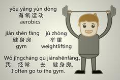 Lesson 121 Sports (1) 第一百二十课 体育运动 (1)