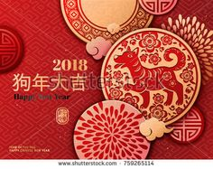 Stock Vector: Chinese New Year template, paper cut dog and floral design, red and gold color, Happy dog year in Chinese words -