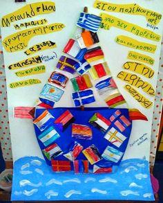 ΠΡΩΤΟ ΟΛΟΗΜΕΡΟ ΝΗΠΙΑΓΩΓΕΙΟ ΚΕΡΑΤΣΙΝΙΟΥ: 28 Οκτωβρίου 1940 Preschool Themes, Pre School, Flags, Peace, Activities, Children, Young Children, Boys, Kids