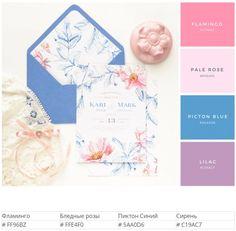 Цветовая схема baby Blooms