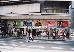 新宿東映会館(2004年閉館 現・新宿バルト9)