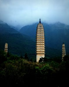 Pagodas In The Clouds - Old Dali - China
