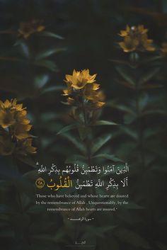 Noor Al-Quran Academy Quran Quotes Love, Quran Quotes Inspirational, Beautiful Islamic Quotes, Arabic Quotes, Quran Wallpaper, Islamic Quotes Wallpaper, Hadith Quotes, Muslim Quotes, Qoutes