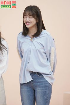 Photo album containing 39 pictures of IZ*ONE Kpop Girl Groups, Kpop Girls, Yuri, Honda, Japanese Girl Group, Kim Min, Kpop Fashion, The Most Beautiful Girl, Idol