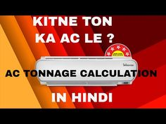 Hindirefrigerator and air conditioner vcrs refrigerants with calculating tonnage of your air conditioner in hindi youtube ccuart Image collections