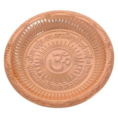 Hindu Puja Thali Om Gayatri Mantra Accessory For Mandir Temple Diwali Gifts