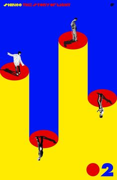 The balance in this image is achieved through the contrast of color. The stark contrast between the yellow and blue immediately creates a felling of separation splitting the top and bottom in half due to their similar shape.