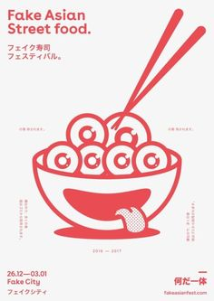 Our vision for Asian Street Food Festival.A funny poster, minimal layout and Nippon colors. A vector illustration of a cup of rice with eyes and chopsticks in outline style. Typography mixes European and Japanese alphabet. Food Graphic Design, Food Poster Design, Logo Design, Graphic Design Posters, Graphic Design Illustration, Graphic Design Inspiration, Print Design, Design Art, Japan Illustration