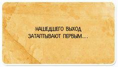 20 язвительных открыток с полезными советами от настоящих правдорубов