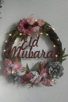 May the guidance and blessing of Allah be with you and your family. Eid Images, Eid Mubarak Images, Happy Eid Mubarak, Eid Crafts, Ramadan Crafts, Eid Mubarik, Islamic Wall Decor, Eid Greetings, Ramadan Decorations