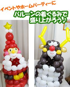 Christmas Balloons, Costumes, Food, Modeling, Speech Balloon, Costume, Dress Up Clothes, Meals, Yemek