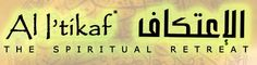Itikaf in Last Ten Days of Ramadan | Women Itikaf