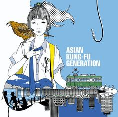 Asian Kung Fu Generation has amazing album covers. They are done by graphic artist and internet radio host Yusuke Nakamura. Musik Illustration, Manga Illustration, Japanese Graphic Design, Japanese Art, Dance Music, The Tatami Galaxy, Cd Cover Art, Lp Cover, Generation Photo