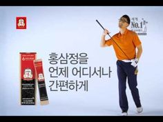 Korean Red Ginseng Extract, Tv Ads, Pouches, Health Benefits, Tv Adverts
