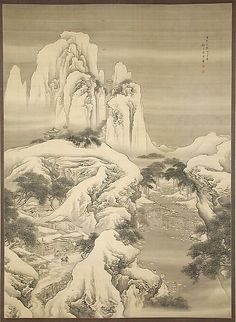 Yuan Yao (Chinese, active 1730–after 1778). Hostelry and Travelers in Snowy Mountains, dated 1745. The Metropolitan Museum of Art, New York. Gift of Mr. and Mrs. C. C. Wang and Family, in memory of Douglas Dillon, 2003 (2003.246) #AsianArt100