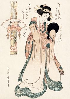 My Pinterest - blackcoffeecinnamon:     Kikugawa Eizan...