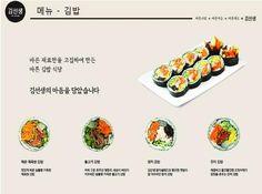 경필명조-바르다김선생