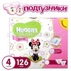 Huggies Подгузники Ultra Comfort Disney Box для девочек 4 (8-14 кг) 126 шт.  — 2350р.   Вес ребенка: 8-14 кг Кол-во в упаковке: 126 шт.  Подгузник №1 по Комфорту Подгузники Huggies® Ultra Comfort созданы специально для мальчиков и для девочек - чтобы им было удобно и комфортно в любой ситуации.  Преимущества: Уникально расположенные впитывающие каналы. Быстро распределяют жидкость для уменьшения набухания и провисания подгузника там, где необходимо девочкам– ближе к центру. Уникальный…