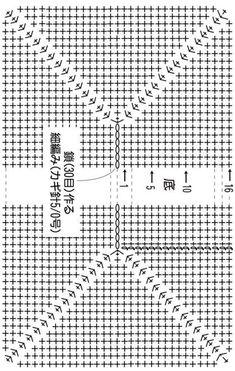 Best 12 Solid Granny Square Bottom Bag Crochet Tutorial pattern by Crochet Paisley, Crochet Purse Patterns, Crochet Basket Pattern, Crochet Motifs, Crochet Diagram, Tapestry Crochet, Crochet Stitches, Crochet Handbags, Crochet Purses