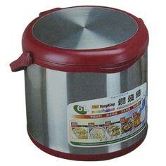 Saratoga Jacks Deluxe Thermal Cooker 7 L Energy Saving S Steel Clad Bottom Pot