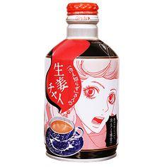 「冷え知らず」さんの <生姜チャイ> - 食@新製品 - 『新製品』から食の今と明日を見る!