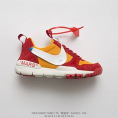 nike astronaut shoes - 800×800