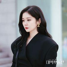 Jang Nara, Fated To Love You, Kbs Drama, Gumiho, Korean Drama Movies, Jung Yong Hwa, Drama Korea, Korean Actresses, You Are Beautiful