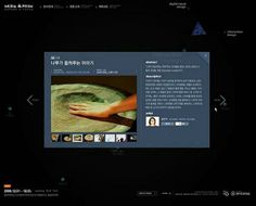 금재현 박지원 | ADAA Winner 2009 │ Dept. of Digital Media Design │#hicoda │ hicoda.hongik.ac.kr