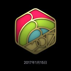 #AppleWatch を使用して1月に1週間を通して毎日アクティビティゴールを達成してこの特別な達成項目を獲得し、新しい2017年を迎えました。
