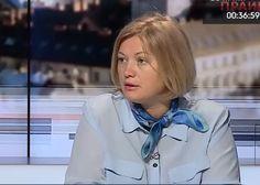 "The first vice speaker of parliament Irina Gerashenko on air of TV channel ""112 Ukraine"" - video"