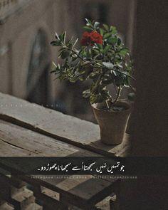 Best Quotes In Urdu, Poetry Quotes In Urdu, Urdu Quotes, Black Aesthetic Wallpaper, Love Wallpaper, Aesthetic Wallpapers, Broken Love Quotes, Love Song Quotes, Cute Relationship Quotes