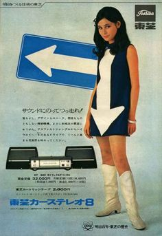 Toshiba ad 1960s - from the direction of the arrow on her dress, I wonder what they are really advertising! Ah, subliminal ads.