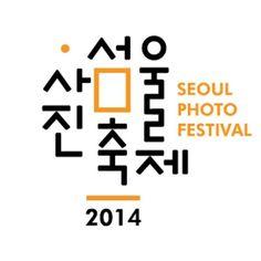 Seoul Photo Festival 2014 – Oportunidade para conhecer mais sobre a cidade de Seul