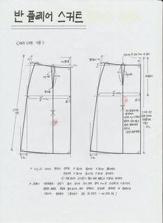 세미스커트를 기본으로 1.허리의 다트를 없애면서 그분량을 플레어분(밑단의 주고자 하는 여유분)에 포함 ... Skirt Patterns Sewing, Clothing Patterns, Pattern Draping, Sewing Clothes, Flare Skirt, Rock, Charts, How To Make, Design