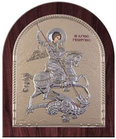 Saint George Byzantine Greek Silver Orthodox Religious Icon- Made in Greece - Size - cm Color: Gold Dome Shape silver icon with a wooden back Religious Icons, Religious Art, Saint George And The Dragon, Dragon Icon, Greek Icons, Byzantine Icons, Greek Art, Orthodox Icons, Ikon