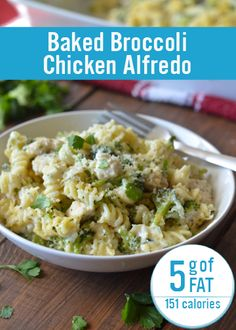 Healthy comfort food? Sign us up! This Baked Broccoli Chicken Alfredo recipe is an easy-to-make dish filled with cheesy goodness and only 15 grams of fat, so it's the perfect meal. alli® weight loss aid can help you achieve a healthier you.  Nutrition facts are estimates only