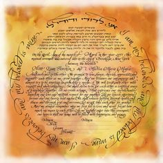 Ketubah Art Print personalization included (FALL in love) by KetubahLA on Etsy