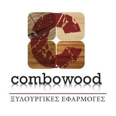 ΕΠΙΚΟΙΝΩΝΙΑ — COMBOWOOD