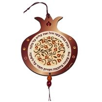 Dorit Judaica Pomegranate Wall Hanging - Woman of Valor