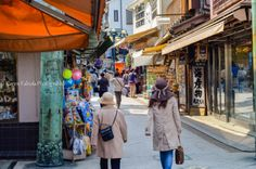 Streets of Japan- Enoshima Island